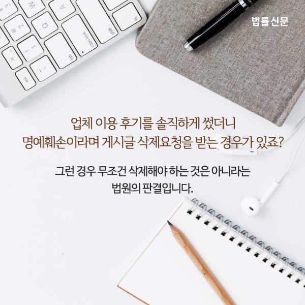 카드뉴스_170404(02).jpg