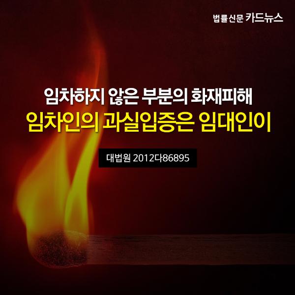 카드뉴스_170519(01).jpg