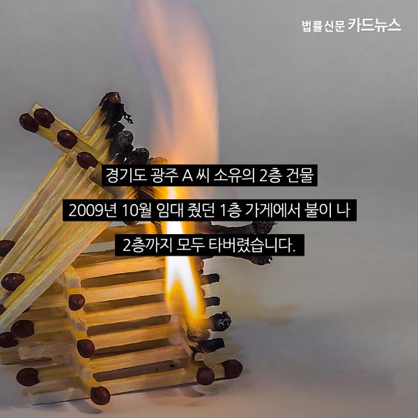 카드뉴스_170519(02).jpg