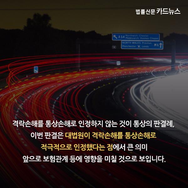 카드뉴스_170605(09).jpg