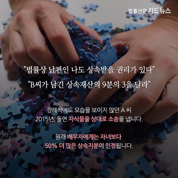 카드뉴스_170619(04).jpg