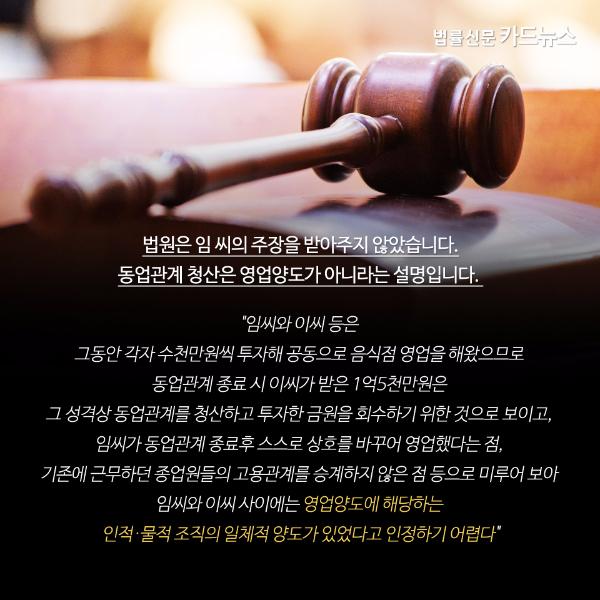 카드뉴스_170713(09).jpg