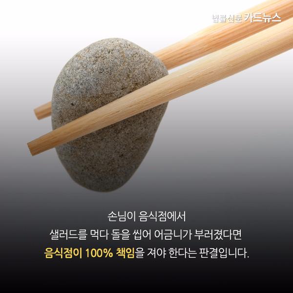 카드뉴스_170725(10).jpg