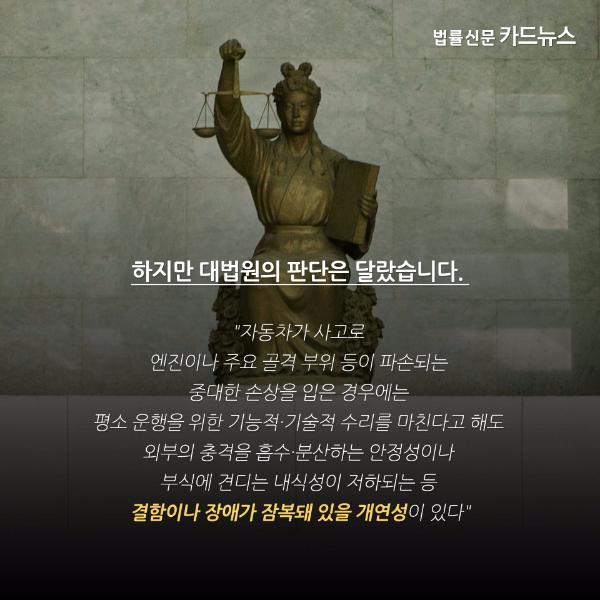 카드뉴스_170727(07).jpg