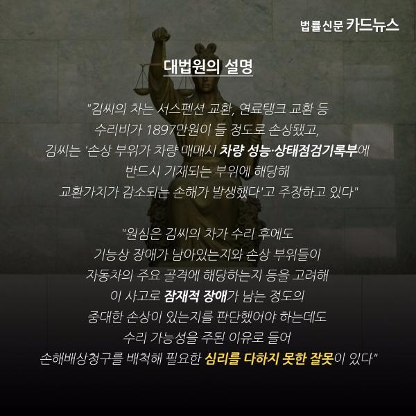 카드뉴스_170727(08).jpg