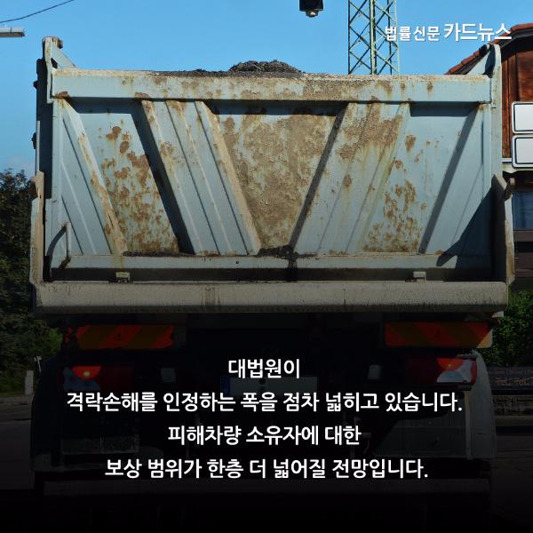 카드뉴스_170727(10).jpg