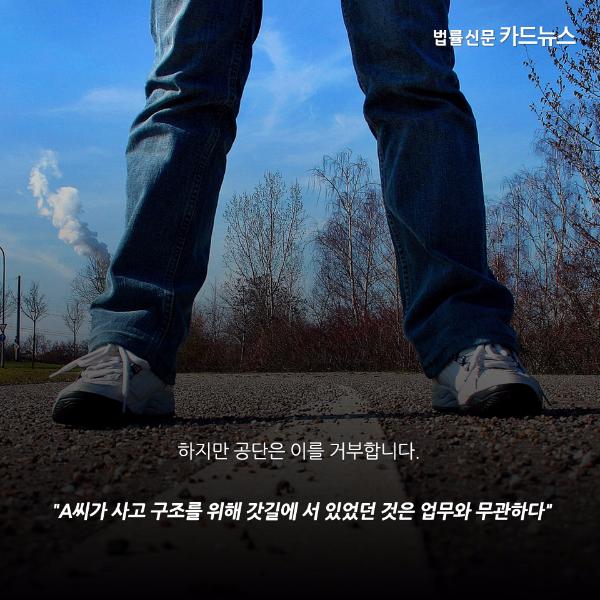 카드뉴스_170808(07).jpg