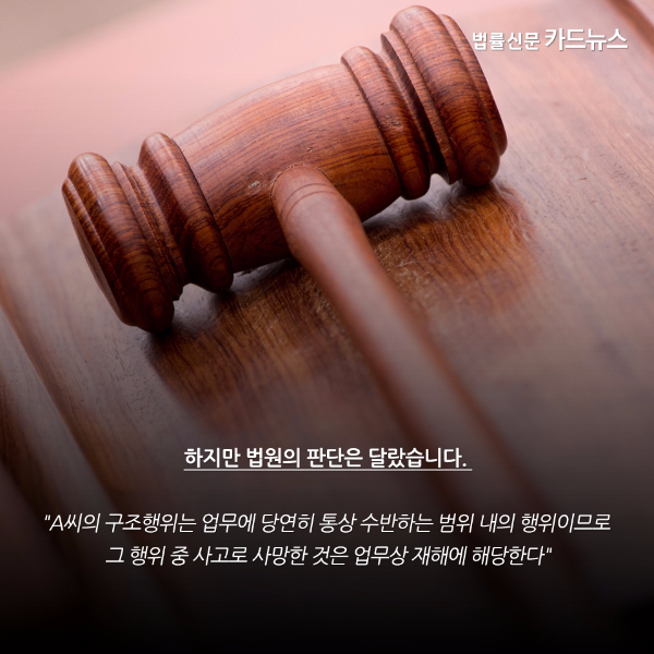 카드뉴스_170808(08).jpg