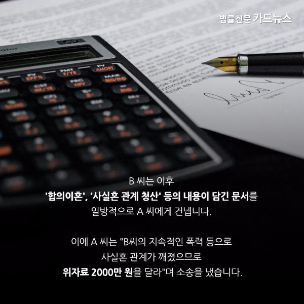 카드뉴스_170809(05).jpg