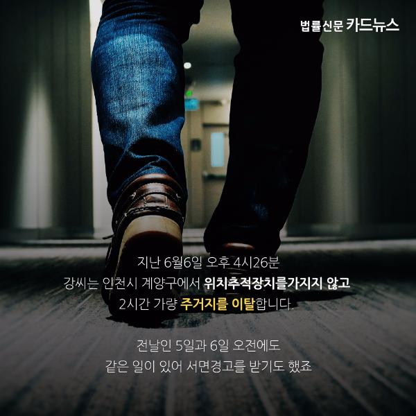 카드뉴스_170821(06).jpg