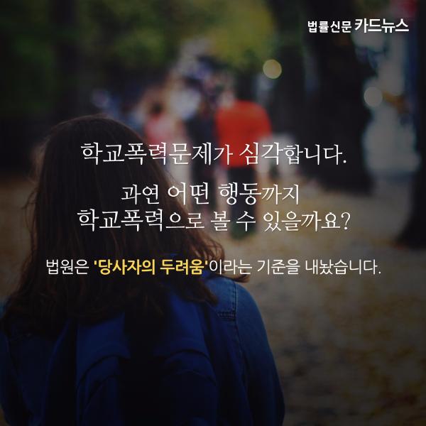 카드뉴스_170907(02).jpg