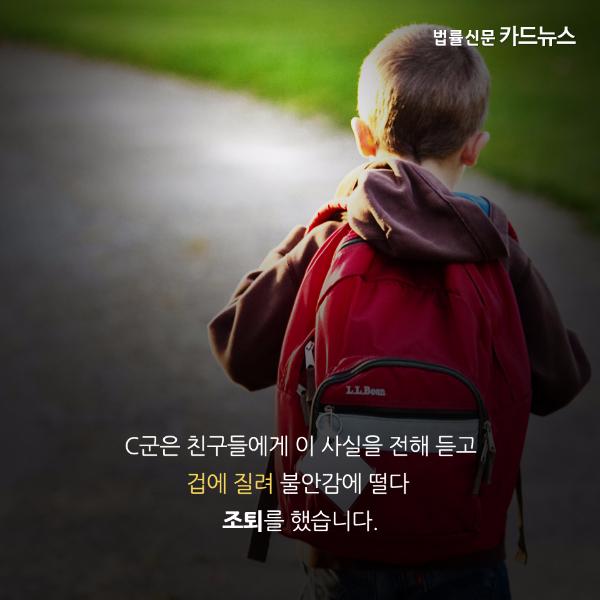 카드뉴스_170907(06).jpg