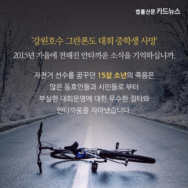 카드뉴스_170921(02).jpg