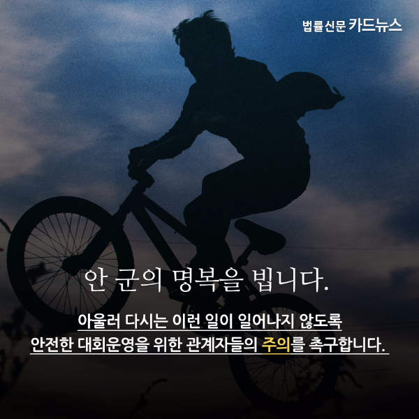 카드뉴스_170921(10).jpg