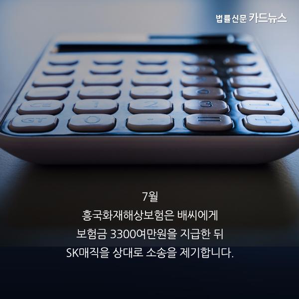 카드뉴스_171010(05).jpg