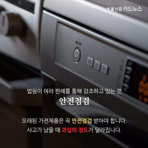 카드뉴스_171010(09).jpg