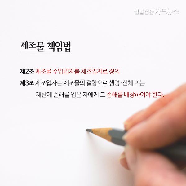 카드뉴스_171109(07).jpg