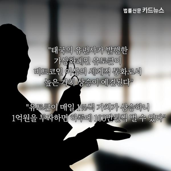 카드뉴스_171219(03).jpg