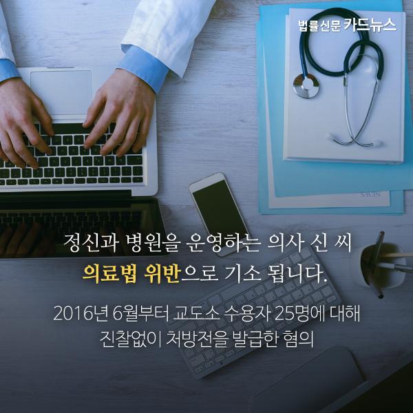 카드뉴스_180124(02).jpg