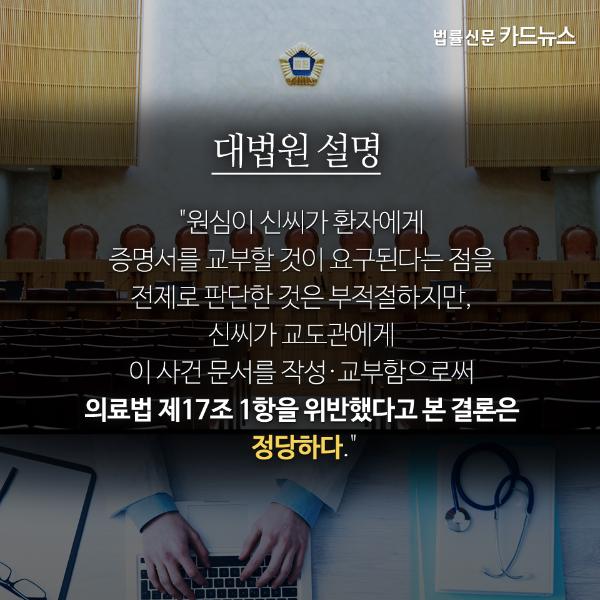 카드뉴스_180124(09).jpg