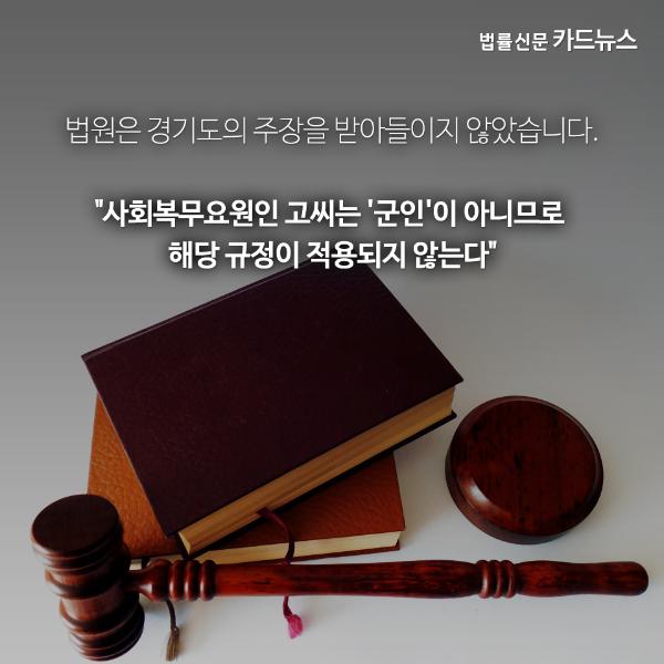 카드뉴스_180129(07).jpg