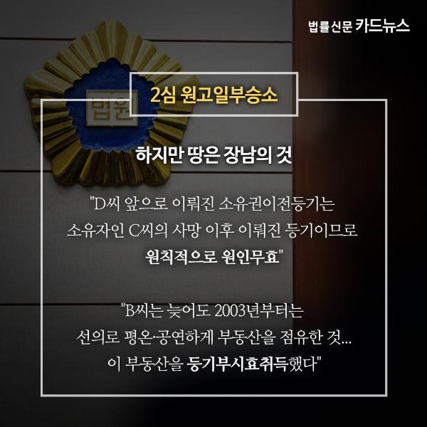 카드뉴스_180208(09).jpg