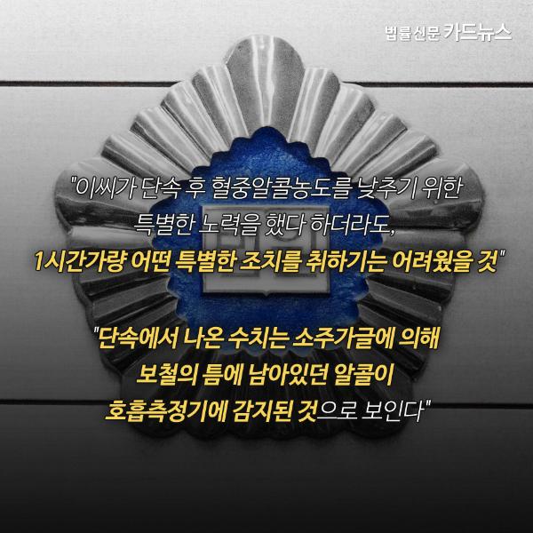 카드뉴스_180220(09).jpg