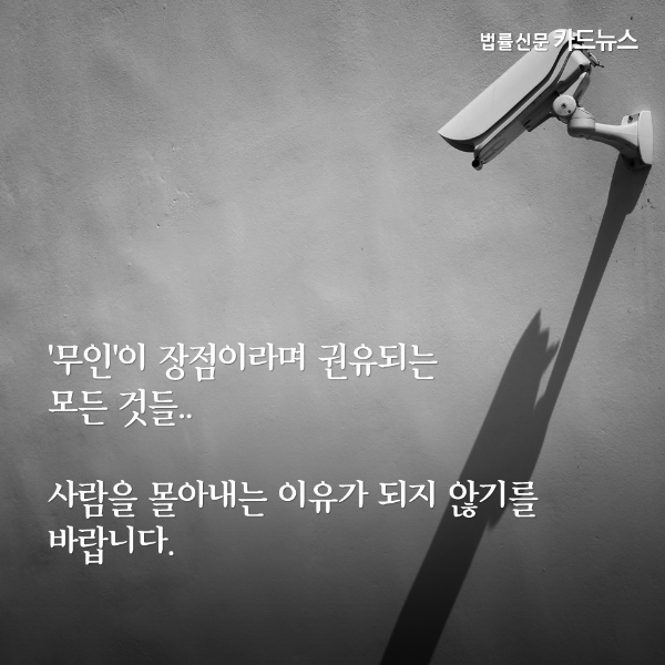 카드뉴스_180221(10).jpg