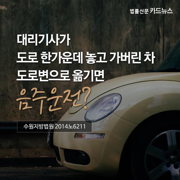 카드뉴스_180327(12).jpg