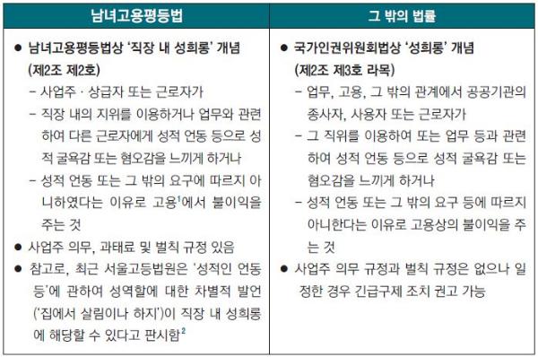 태평양_2018.03.21_(2)_1.JPG