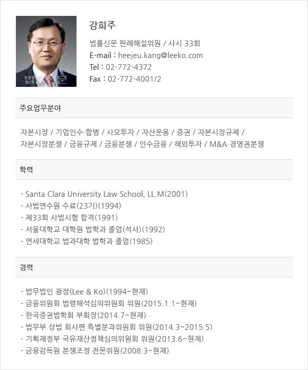 프로필_강희주.jpg