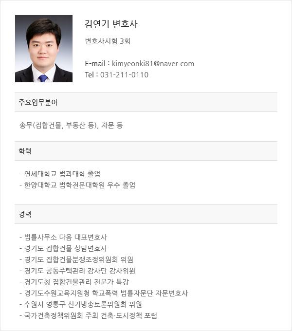 프로필_김연기.jpg