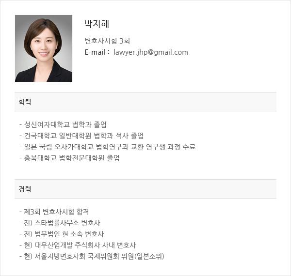프로필_박지혜.jpg