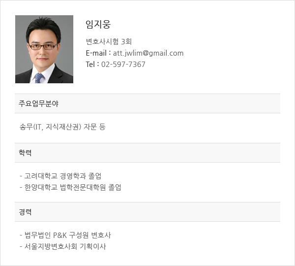 프로필_임지웅.jpg