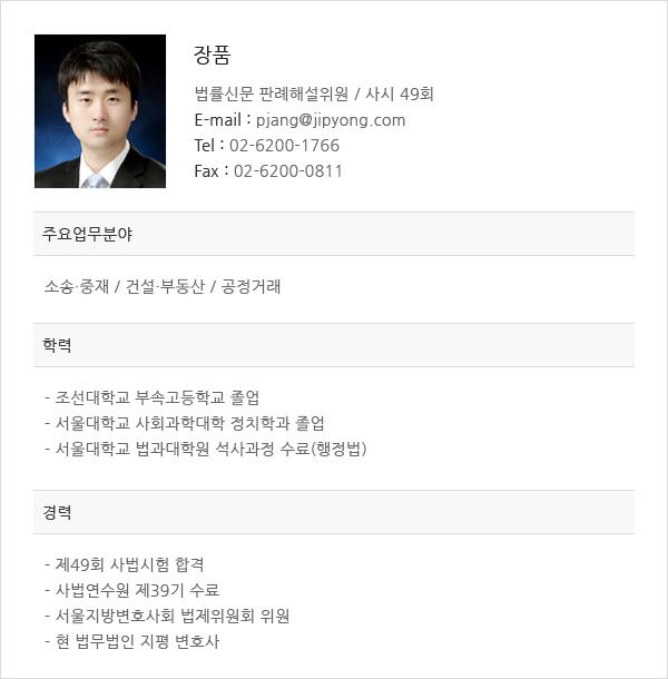 프로필_장품.jpg