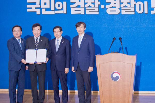 김부겸 장관, 이낙연 총리, 박상기 장관, 조국 수석