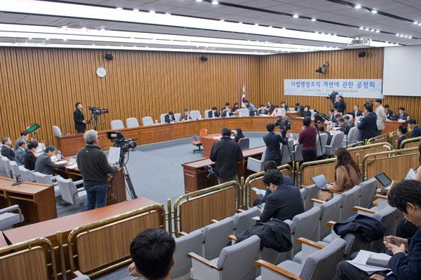 국회 사법개혁특별위원회