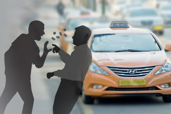 '동전 택시기사 사망' 가해승객에 '유기치사죄' 성립 가능할까