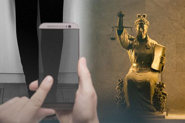'레깅스 판결문' 열람제한 조치 요구 파문 확산