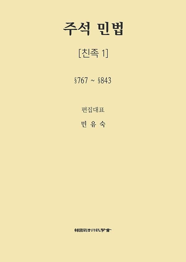 163303.jpg