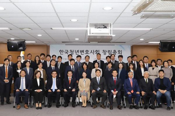 한국청년변호사회, 변협 청년변호사 권익보호 및 직역수호 적극 나서라
