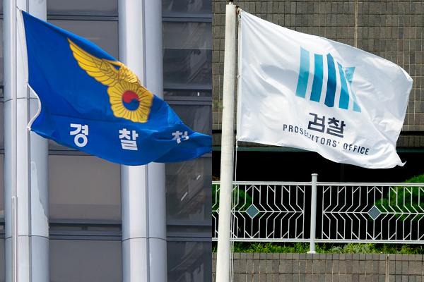 검·경, 영장 심의위원회 출범 주목
