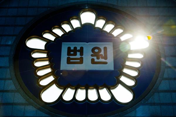 강제징용 피해자들, 日 전범기업 16곳 상대 손배소 1심 '각하' 판결에 항소