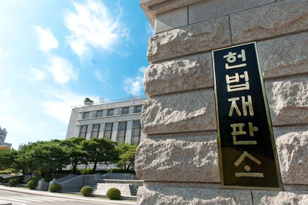로스쿨 나와야 변호사시험 응시자격… 합헌