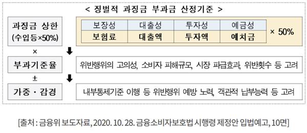 GJ_2020.10.29_1.jpg.jpg