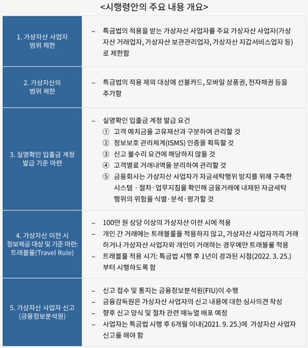 JP_2020.11.05_1.jpg
