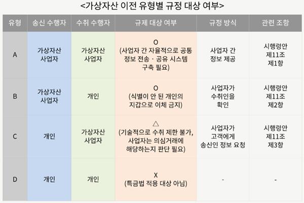 JP_2020.11.05_5.jpg