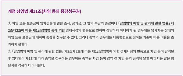 SJ_2020.09.28_(1)_2.jpg