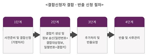 SJ_2020.09.28_(2)_2.jpg