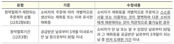 SJ_2021.03.23_3.jpg